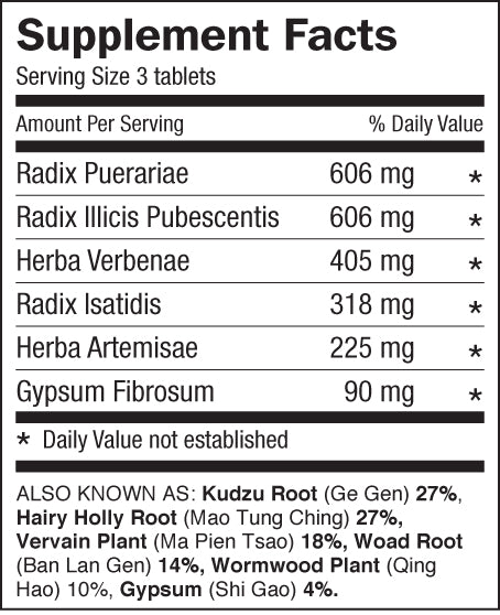 Dr. Shen's Zong Gan Ling supplement facts and ingredients list
