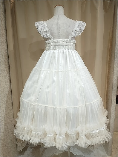 TULLE TIERED DRESS (WHITE)