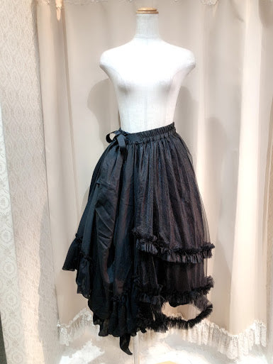 One Of a Kind Tulle Frill Skirt