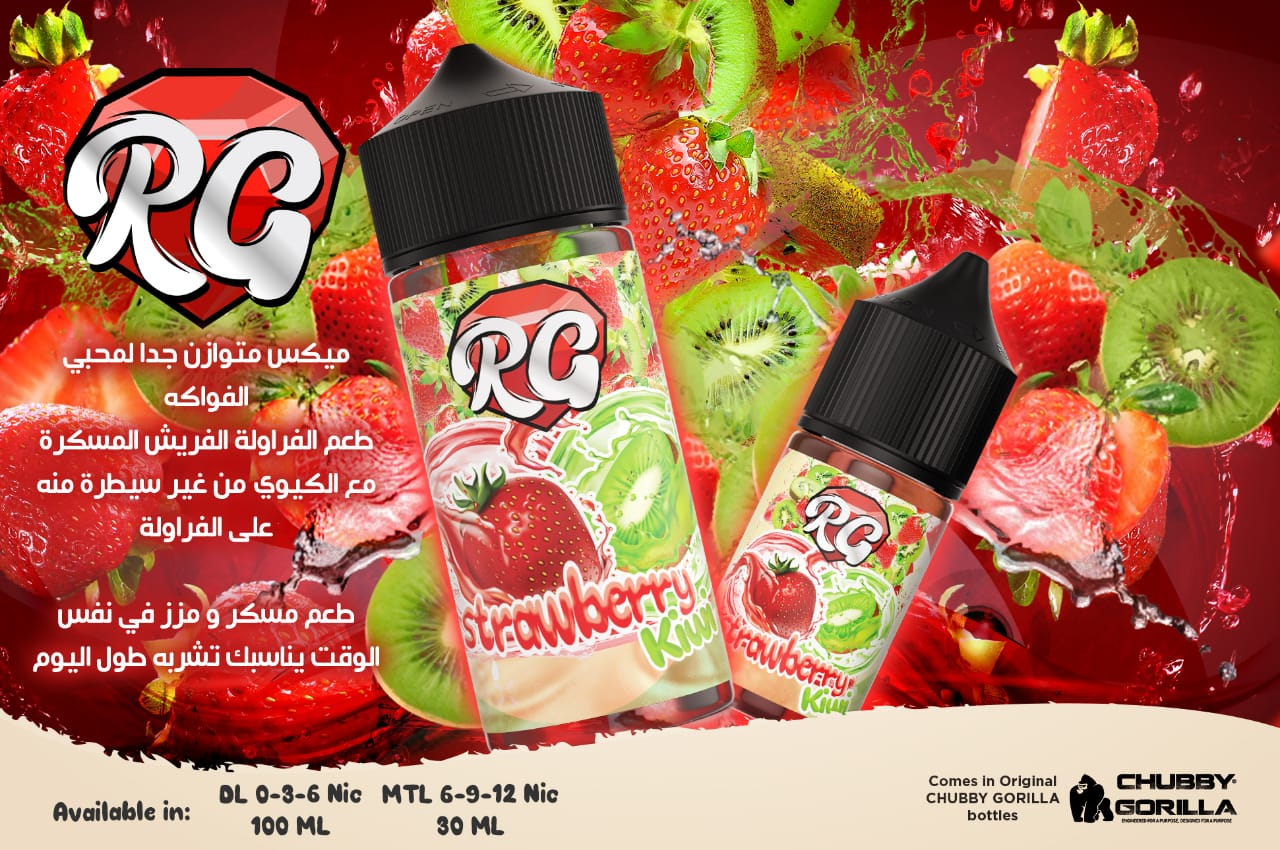 RG Strawberry Kiwi 100ml DL