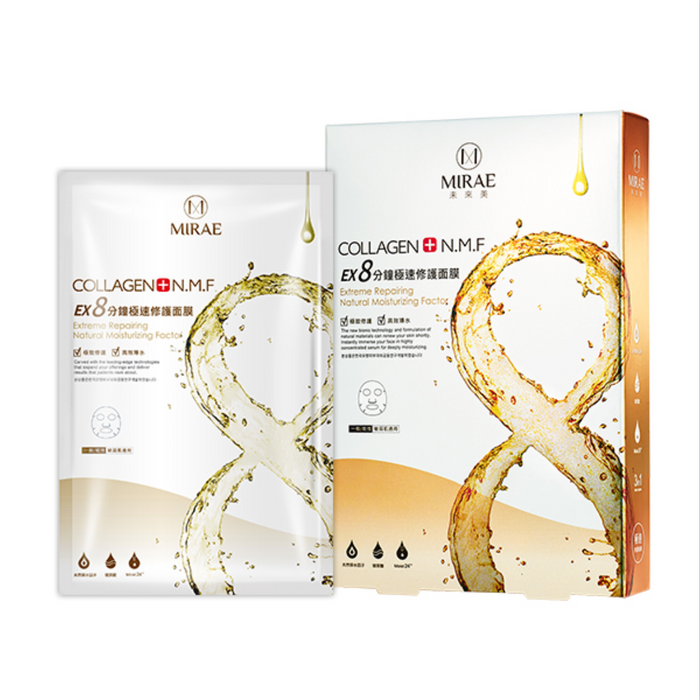 Mirae 未來美 8 分鐘極速修護面膜 Collagen + N.M.F. Extreme Repairing Natural Moisturizing Factor Face Mask 5pcs