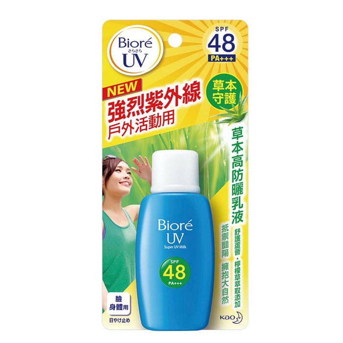 Biore 蜜妮 草本高防曬乳液 SPF48 Biore UV Super UV Aloe Milk SPF 48 PA+++ 50ml