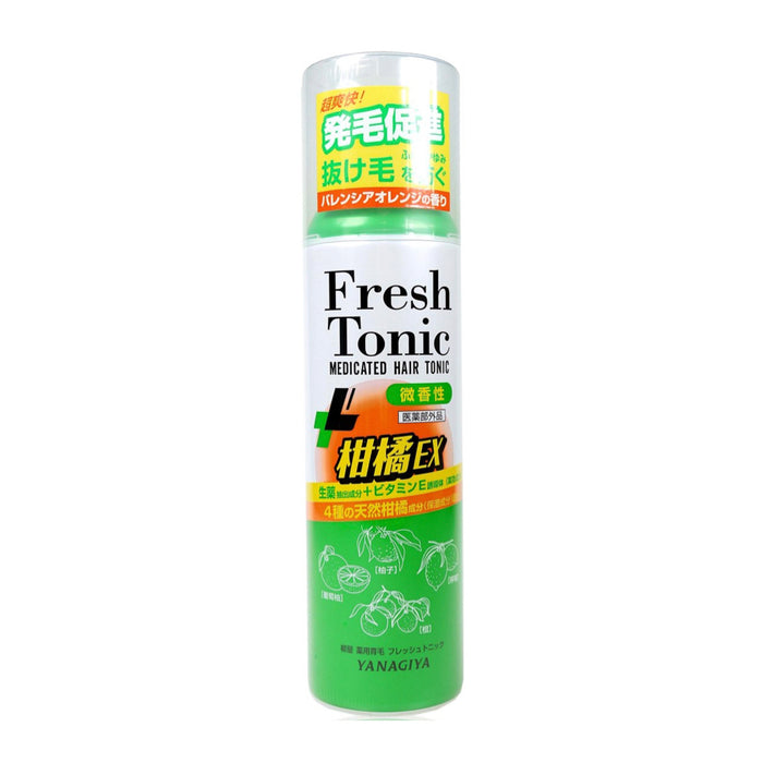 Yanagiya 柳屋本店 頭皮滋養噴霧(柑橘 微香性)Medicated Fresh Hair Tonic Orange Spray 190g
