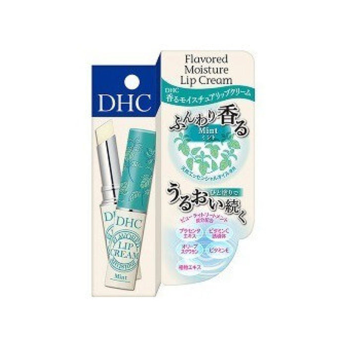 DHC 植物護唇膏 薄荷香 DHC Flavored Moisture Lip Cream - Mint 1.5g