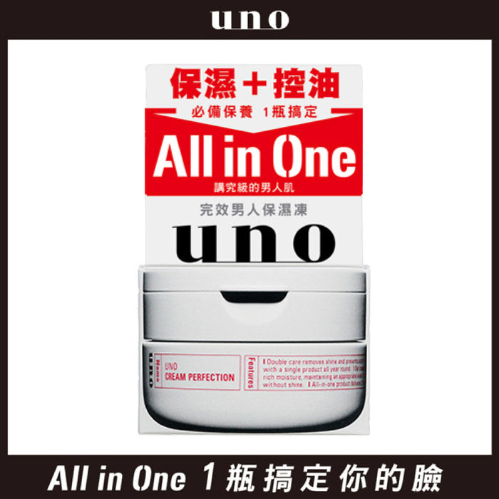 uno 完效男人保濕凍 Skincare All in One Perfection Face Cream 90g