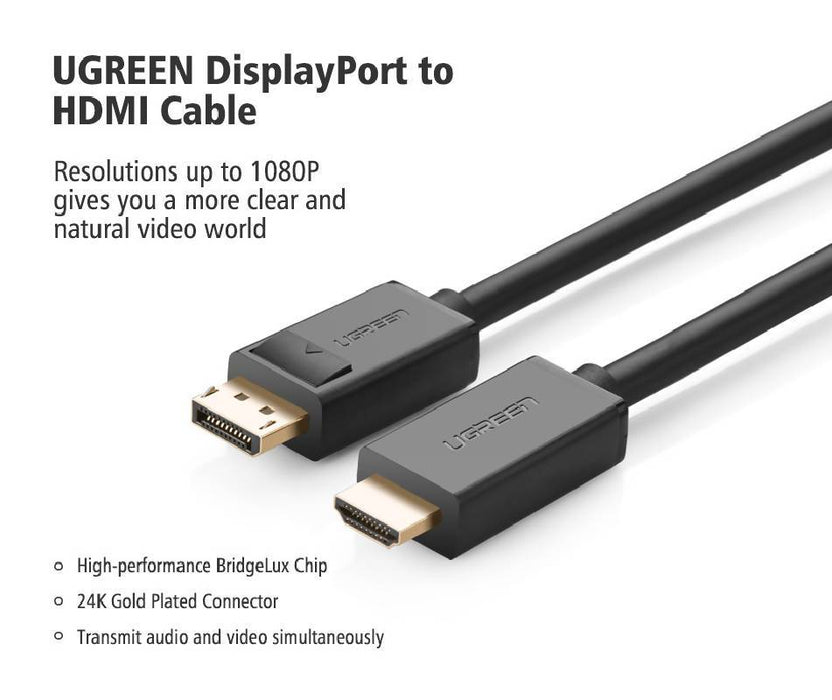 DP MALE TO HDMI MALE CABLE