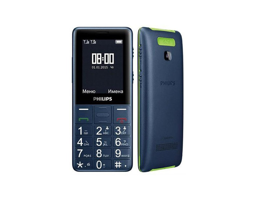 Philips E311- Navy Blue