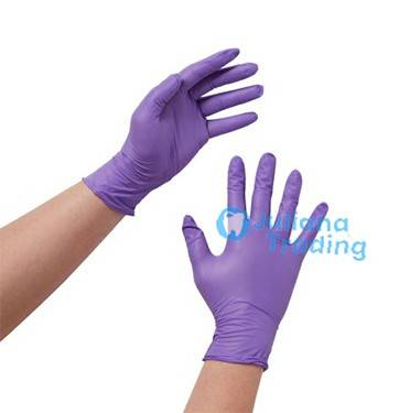 "Discovery Gloves Textured - Nitrile ""Size: XS"""