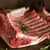 Buy the best lamb chops at Kolikof, recommended by fine chefs.