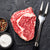 Australian Boneless Ribeye - The Best Beef to Buy is at Kolikof