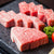 Buy Japanese Wagyu Beef