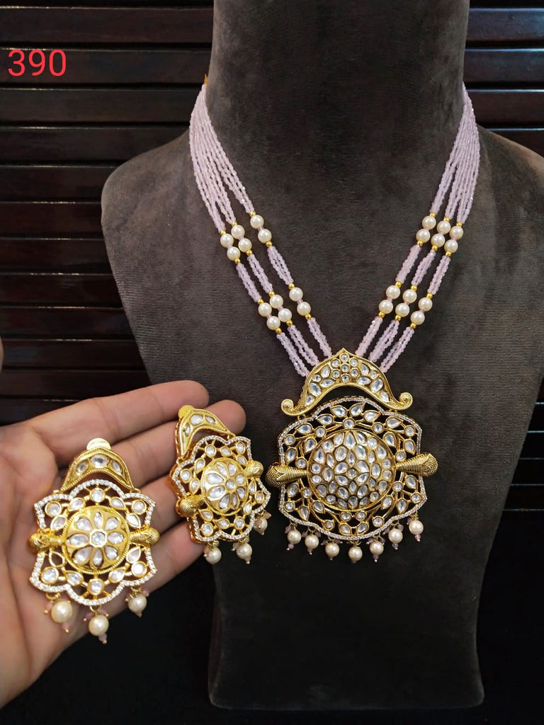 Fine Quality Kundan Indian Long Necklace rani har Indian Jewelry | Pakistani Jewelry | Ruby Long Necklace