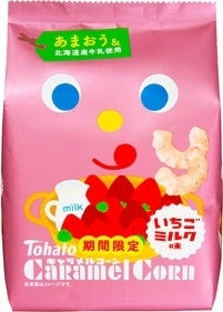 TOHATO CARAMEL CORN MILK STRAWBERRY