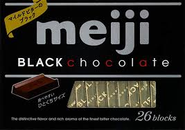 MEIJI BLACK CHOCOLATE BOX 26P