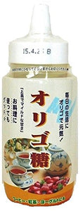 UMEYA HONEY SYRUP ISOMARUTO ORIGO