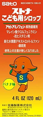 SATO STONA COUGH SYRUP FOR CHILDREN