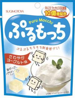 SUGIMOTO GUMMY YOGURT