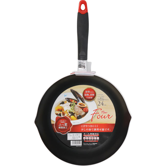 PEARL NEW FOUR IH FRYING PAN DEEP 24CM