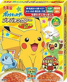 MARUMIYA POKEMON PETIT CURRY