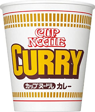 NSS CUP NDL CURRY 2.25OZ
