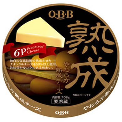 6P AGED CHEESE