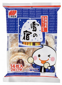 SANKO RICE CRACKER SWEET(YUKI NO YADO) SMALL