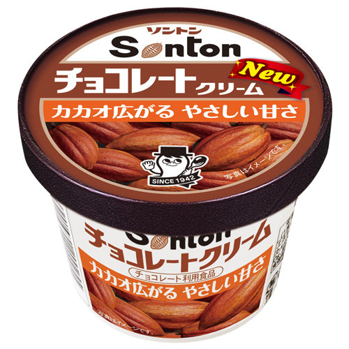 SONTON JAM CHOCOLATE CUP 150G