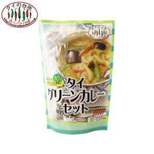 ALLIED CURRY THAI GREEN 93G