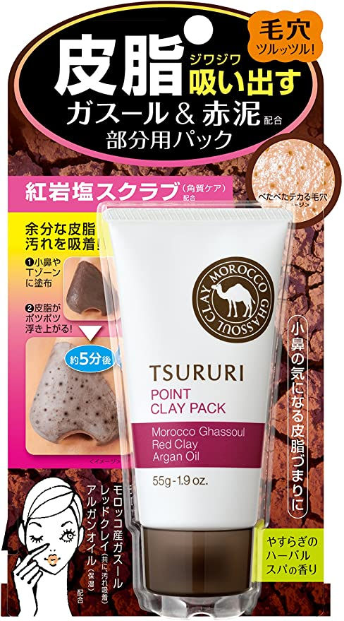BCL TSURURI POINT CLAY PACK