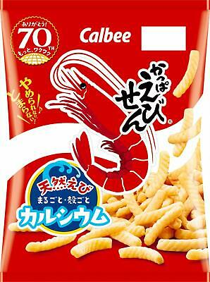 CALBEE SHRIMP CRACKER EBISEN