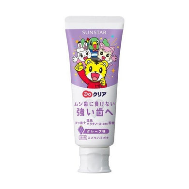 DENTAL SUNSTAR TOOTH PASTE GRAPE