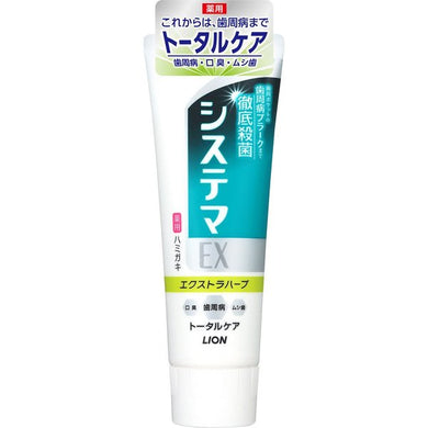 DENTAL SYSTEMA EX TOOTH PASTE EXTRA HERB
