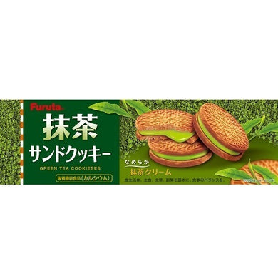 FURUTA MATCHA SAND COOKIE 10 PCS
