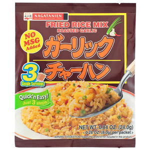 NAGATANI GARLIC FRIED RICE MIX