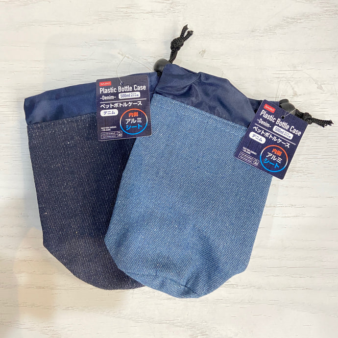 BOTTLE HOLDER DENIM 3.2 X 7.9