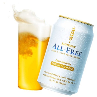 SUNTORY ALL FREE 4PK NO ALCOHOL BEER