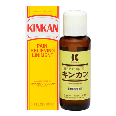 KINKAN PAIN RELIEVING LINIMENT