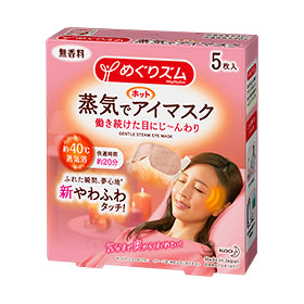 KAO MEGRHYTHM STEAM HOT EYE MASK 5P