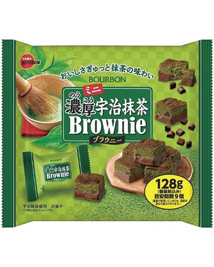 BBN MINI UJI MATCHA BROWNIE