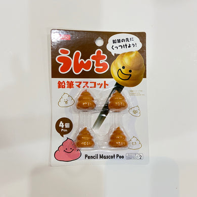 PENCIL MASCOT POO 4PCS
