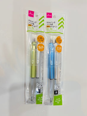 RETRACTABLE GEL PEN 0.38MM 2PCS