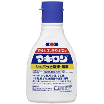 MAKIRON 75ML SKIN DISINFECTANT