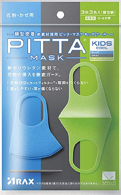 ARAX PITTA MASK KIDS COOL 3PCS