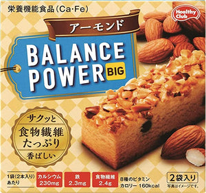 BALANCE POWER ALMOND