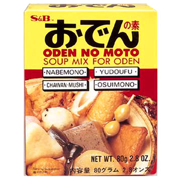 SB ODEN NO MOTO SOUP MIX