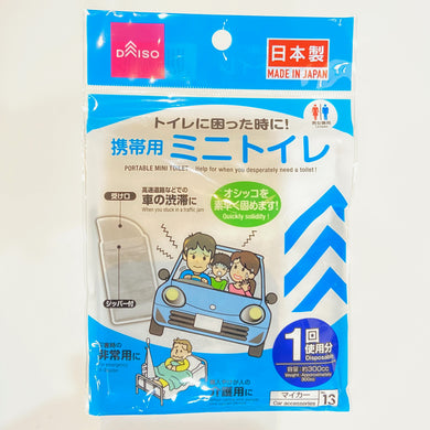 DISPOSABLE POTTY BAG 5.12X11.22IN