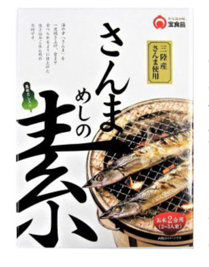 SANMA MESHI NO MOTO MACKEREL PIKE