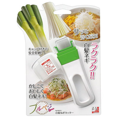 SCALLION CUTTER SLICER
