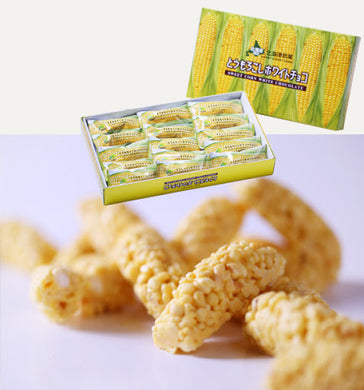 KITAMI CORN WHITE CHOCOLATE PUFF 16P