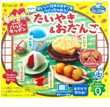 Load image into Gallery viewer, POPIN COOKIN TAIYAKI & ODANGO